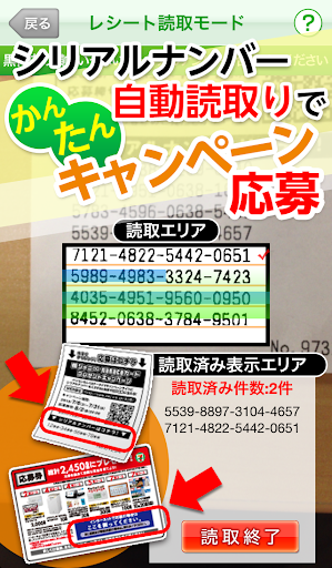 u30bbu30d6u30f3u30a4u30ecu30d6u30f3u306eu7c21u5358u5165u529bu30a2u30d7u30eauff5eu30b7u30eau30a2u30ebu30cau30f3u30d0u30fcu3092u64aeu5f71uff5e 1.3.1 Windows u7528 1