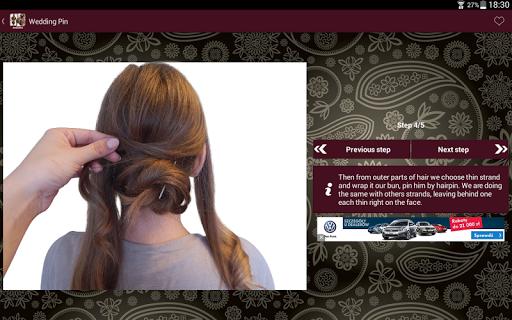 玩生活App|婚礼发型免費|APP試玩