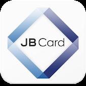 JB모바일카드