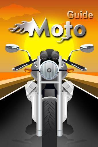 오토바이 타기 팁