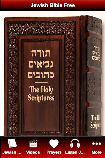 Jewish Bible Tanakh Hebrew