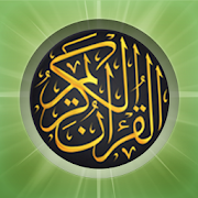 Quran Pro 1.0 Icon