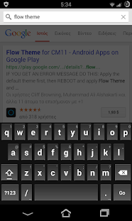 Flow Theme for CM11 - screenshot thumbnail