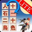 Japanese idioms puzzle FREE logo