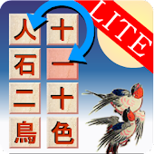 Japanese idioms puzzle FREE