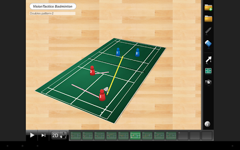 VisionTactics Badminton- screenshot thumbnail