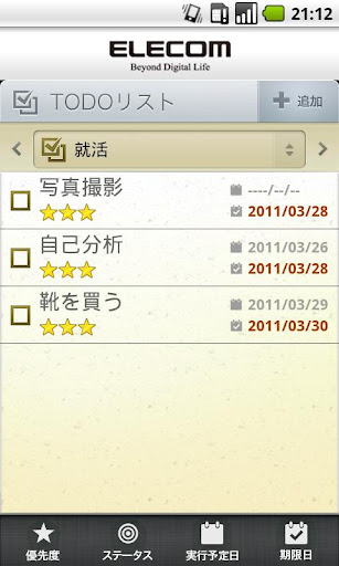 TODO(Schedule St.) 1.1 Windows u7528 1