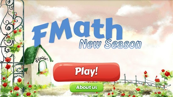 FMath New Season Best