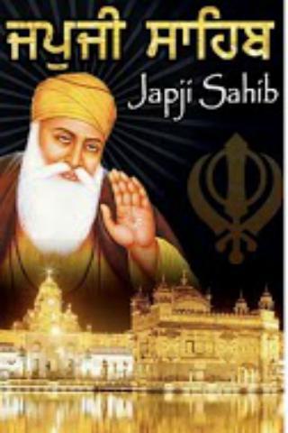 Japji Sahib - Audio Video