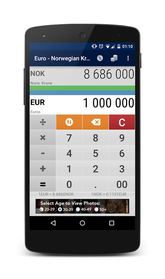 Kronor till euro converter