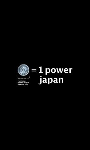 1powerjapanclock