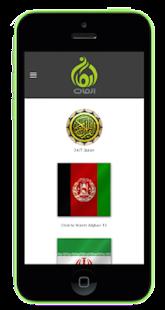 Arman App