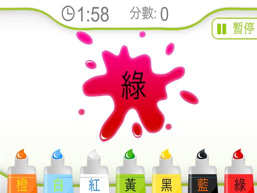 mua dong hinh nen dong app是什麼 - APP試玩 - 傳說中的挨踢部門