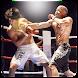 キラーストリートボクシング