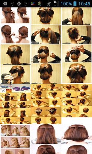 新娘髮型步驟