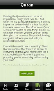 Hadith of the Day - screenshot thumbnail