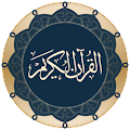 Quran for Android download