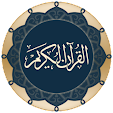 Quran for A.. file APK for Gaming PC/PS3/PS4 Smart TV