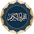 Quran for Android file APK for Gaming PC/PS3/PS4 Smart TV