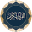 Quran for Android APK for Sony