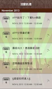 三合健康事業|玩商業App免費|玩APPs