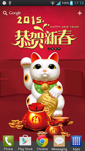 招財貓恭賀2015新年發財動態桌布
