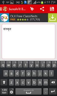 Sanskrit Pride Sanskrit Editor 4