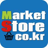 오픈마켓 어플제작(마켓스토어)