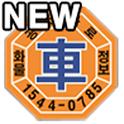 (신)화물차정보 icon