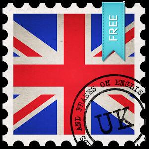 カートン - 無料の英語