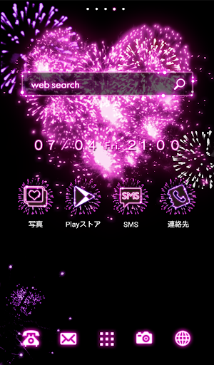 Cute wallpaper★Pinky fireworks