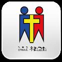 우리침례교회 icon