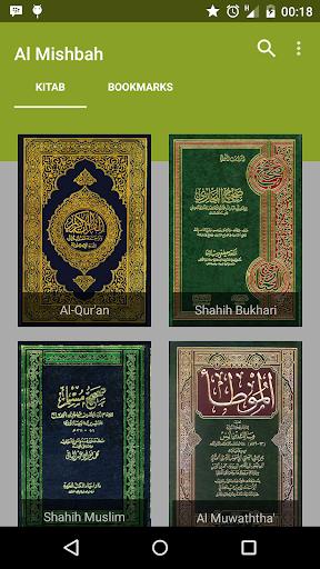 Al Mishbah Al-Qur'an Hadis