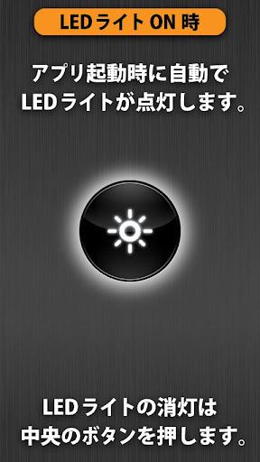 スマートライト Smart Light