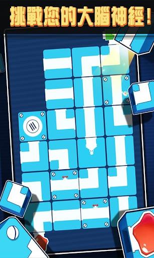 电光迷宫|玩解謎App免費|玩APPs