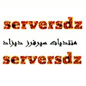 serversdz.com