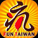 瘋台灣 icon