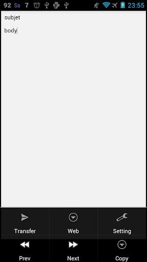 簡單的郵件接收器