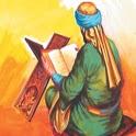Görüntülü Kur'an-ı Kerim Öğren icon