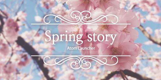 春のストーリー アトム テーマ