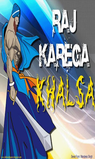 Khalsa Radio