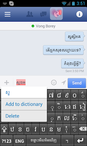 Khmer Spell Checker