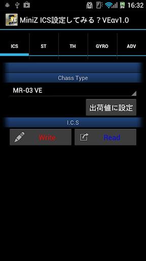 MiniZ ICS SettingVEu03b2 1.7 Windows u7528 1