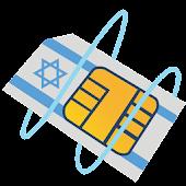 Prepaid Israeli SIM & Topup