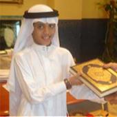 Coran Ahmed Saoud