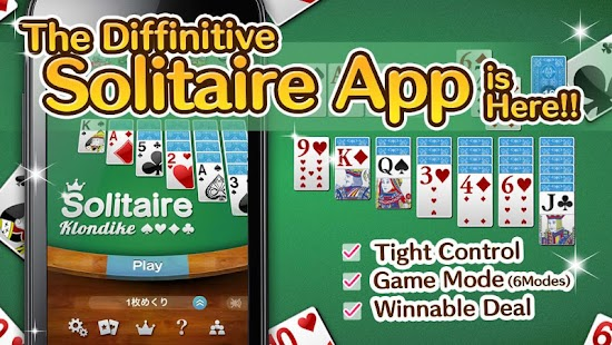 King Solitaire - Klondike- screenshot thumbnail