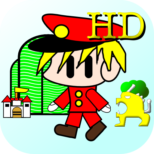 Jet Adventure b HD LOGO-APP點子