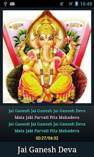 Ganesh Aarti - screenshot thumbnail