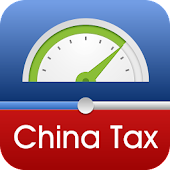 China Tax Calculator