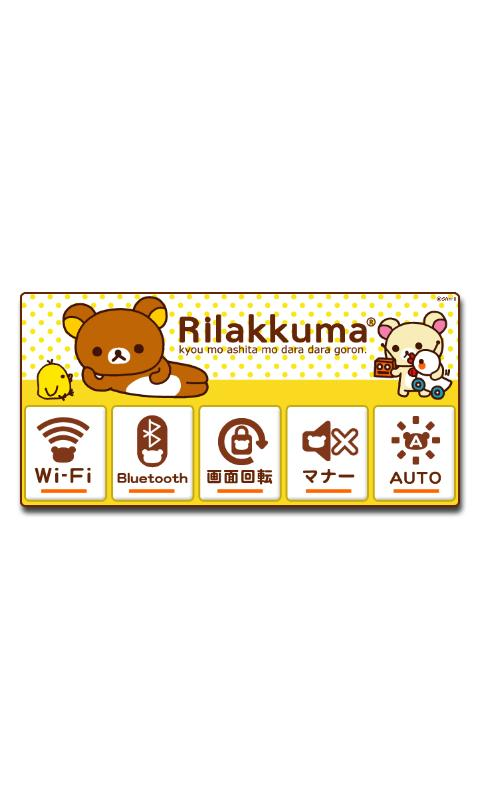 Rilakkuma Function Widget 1- screenshot